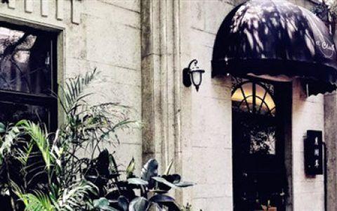 【7店通用,大隐月湖,萃享美食~可堂食可自提】148元抢门市价398元月湖萃双人超值套餐,本帮酱鸭+蔬菜色拉+清炒虾仁+黑椒牛仔粒+黄鱼香蒸年糕+...买起来~