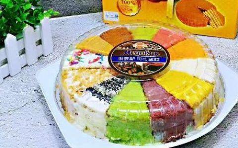 网红蛋糕现货秒发~仅39.9元抢俄罗斯提拉米苏12拼~多种口味~高颜值~口感细腻!中通申通邮政包邮~